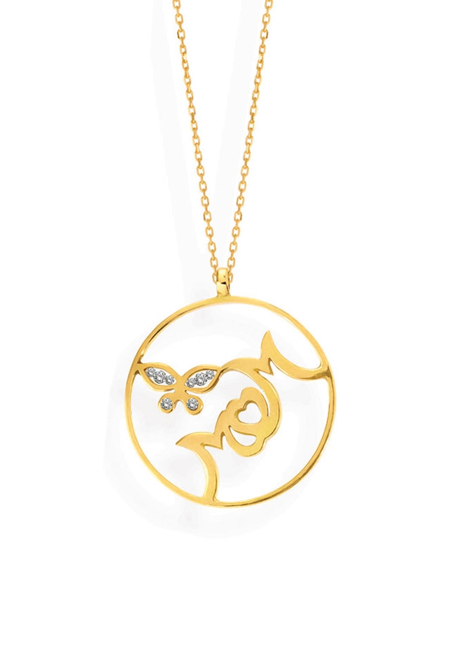 MOM WITH BUTTERFLY PENDANT CHAIN